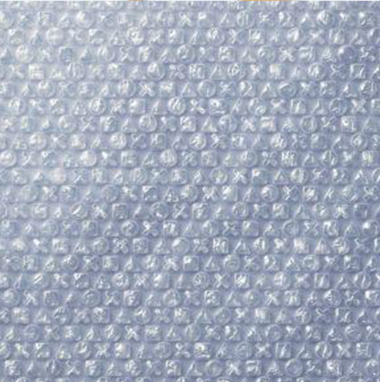 bubble wrap roll price